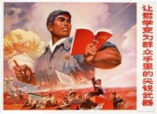 La Revolución Cultural china aparece como telón de fondo en la novela