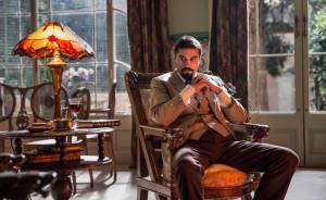 Álex García es Amadeo Lax en la serie