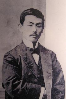 """Kunikida Doppo, autor de """"Musashino"""""""